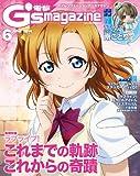 電撃G's magazine (ジーズマガジン) 2014年 06月号 [雑誌]