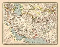 マップ過去の国際マップ–Afganistan、Persia–Schrader 1908–29.33X 23 ITMI0005-3