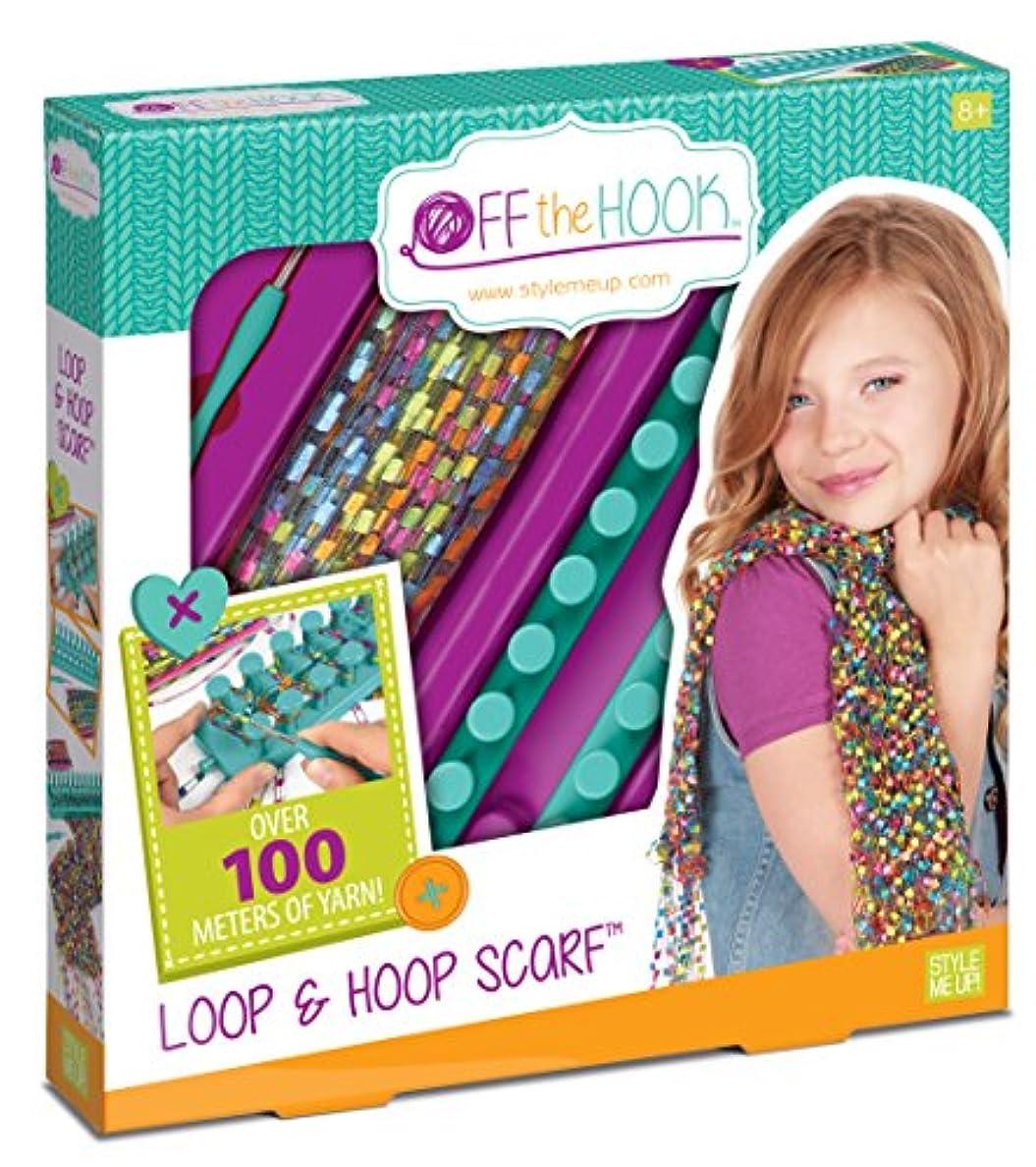 くつろぎバージン子供達私はファッションをニット スカーフ キット-スタイル