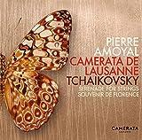 チャイコフスキー:弦楽セレナード & フィレンツェの想い出