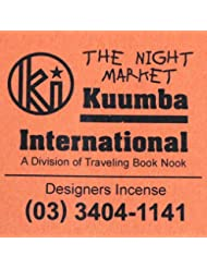 (クンバ) KUUMBA『incense』(THE NIGHT MARKET) (Regular size)