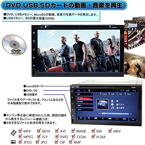 7インチ Android6.0カーナビ DVD内蔵★ラジオ SD Bluetooth内蔵 16G HDD WiFi アンドロイド,スマートフォン,iPhone無線接続