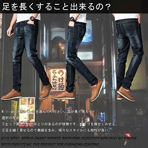 c9aed4840383f Williamジーンズ メンズ スキニー ジーパン ズボン 大きいサイズ ストレッチ デニムパンツ ストレート ストレートシリーズ ストレートジーパン