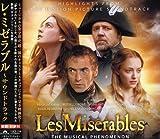 レ・ミゼラブル~サウンドトラック