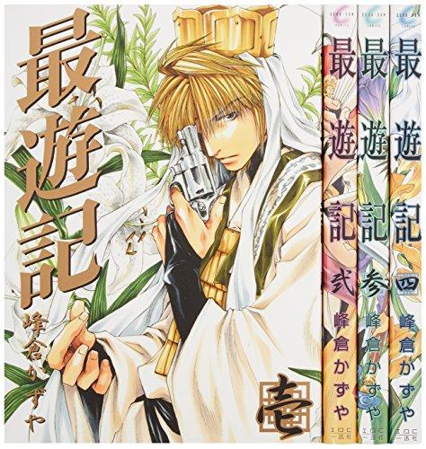 最遊記BOXセット 壱巻 (ZERO-SUMコミックス)