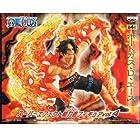 ONE PIECE ワンピース スーパーエフェクト能力者フィギュア Vol.4 ポートガス・D・エース 単品
