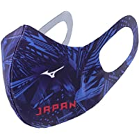 [ミズノ] ライフスタイルウェア JAPANロゴ入り マウスカバー 日本代表 応援グッズ ダイバーシティデザイン マスク…