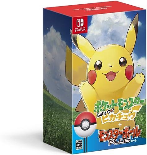 ポケットモンスター Let's Go! ピカチュウ モンスターボール Plusセット- Switch (【Amazon.co.jp限定】オリジナルタンブラー350ml(ピカチュウVer.) 同梱)~ Blu-ray BOX