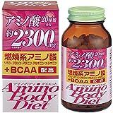 アミノボディダイエット粒 300粒入 製品画像
