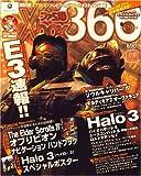 ファミ通Xbox (エックスボックス) 360 2007年 09月号 [雑誌]