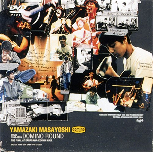 DOMINO ROUND[DVD]