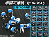 AP 半固定抵抗 約100個入り 自作PCなどに! 抵抗値:20K(203) AP-TH360-20K