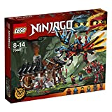 レゴ ニンジャゴー 70627 エレメント・ドラゴン:ファ...