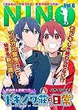 NINO Vol.6 [雑誌]