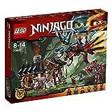 レゴ(LEGO) ニンジャゴー エレメント・ドラゴン