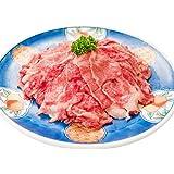 松阪牛 切り落とし 300g ( ギフト梱包 ) 和牛 牛肉 産地証明書付 A5ランク 松阪肉を厳選