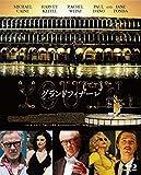 グランドフィナーレ [Blu-ray]