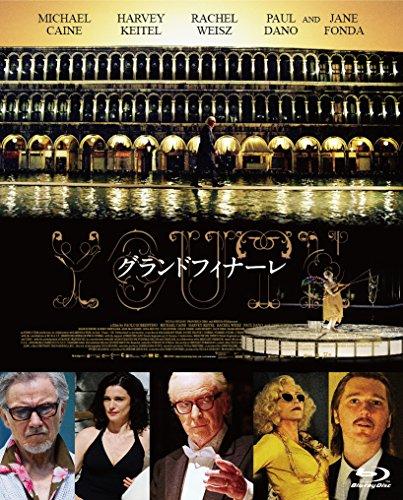グランドフィナーレ [Blu-ray]の詳細を見る