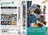 新機動戦記ガンダム W 4 [VHS]