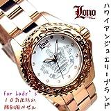 [ロノ] LONO ハワイアンジュエリー レディース 10気圧 ダイバーウォッチ 腕時計 LGA130403 [並行輸入品]