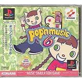 ポップンミュージック6