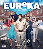 ユーリカ ~地図にない街~ シーズン3 バリューパック [DVD]