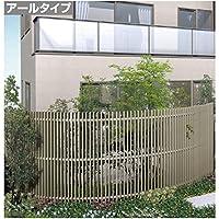 四国化成 エル パーテーションA1型 アールタイプ本体 R23 H1800サイズ LPTA1-R2318SC 『樹脂フェンス 柵』 ステンカラー
