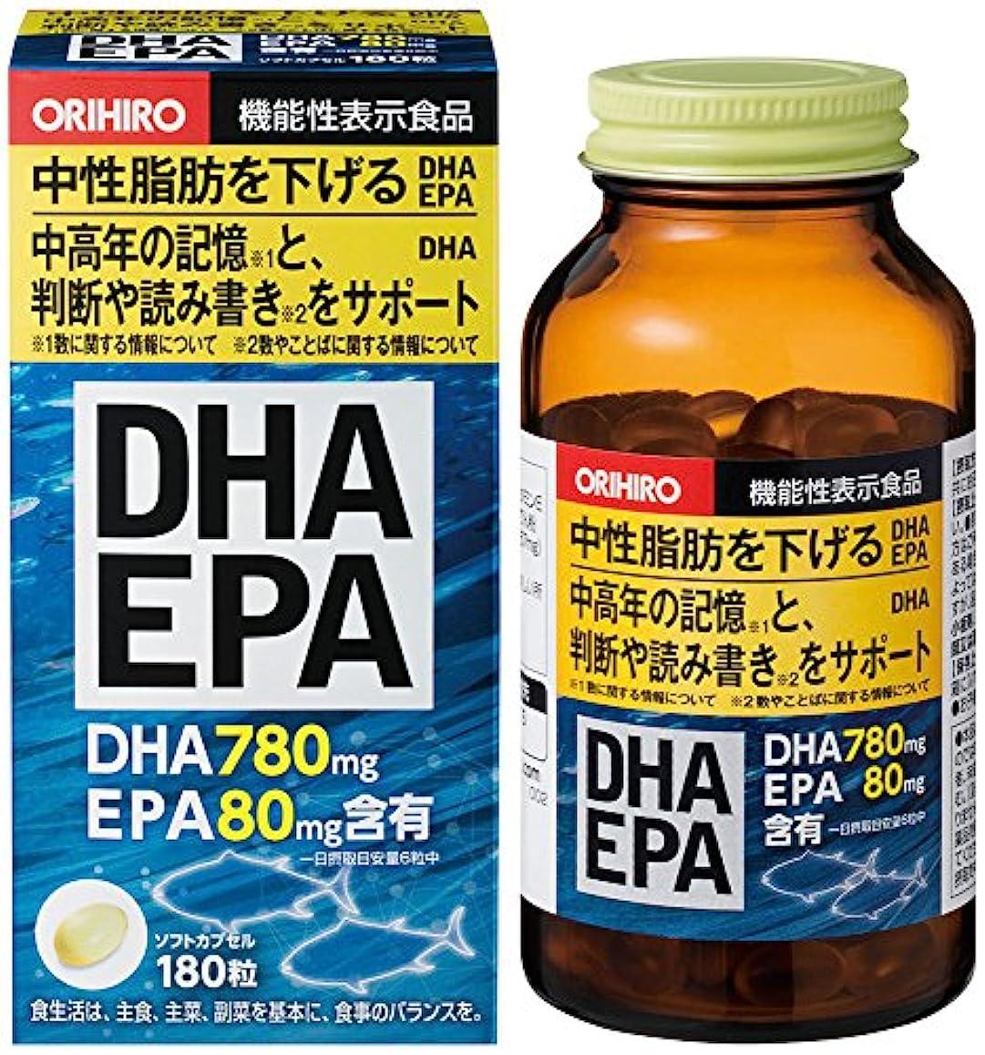 海上オピエートラグオリヒロ DHA?EPA 180粒 [機能性表示食品]