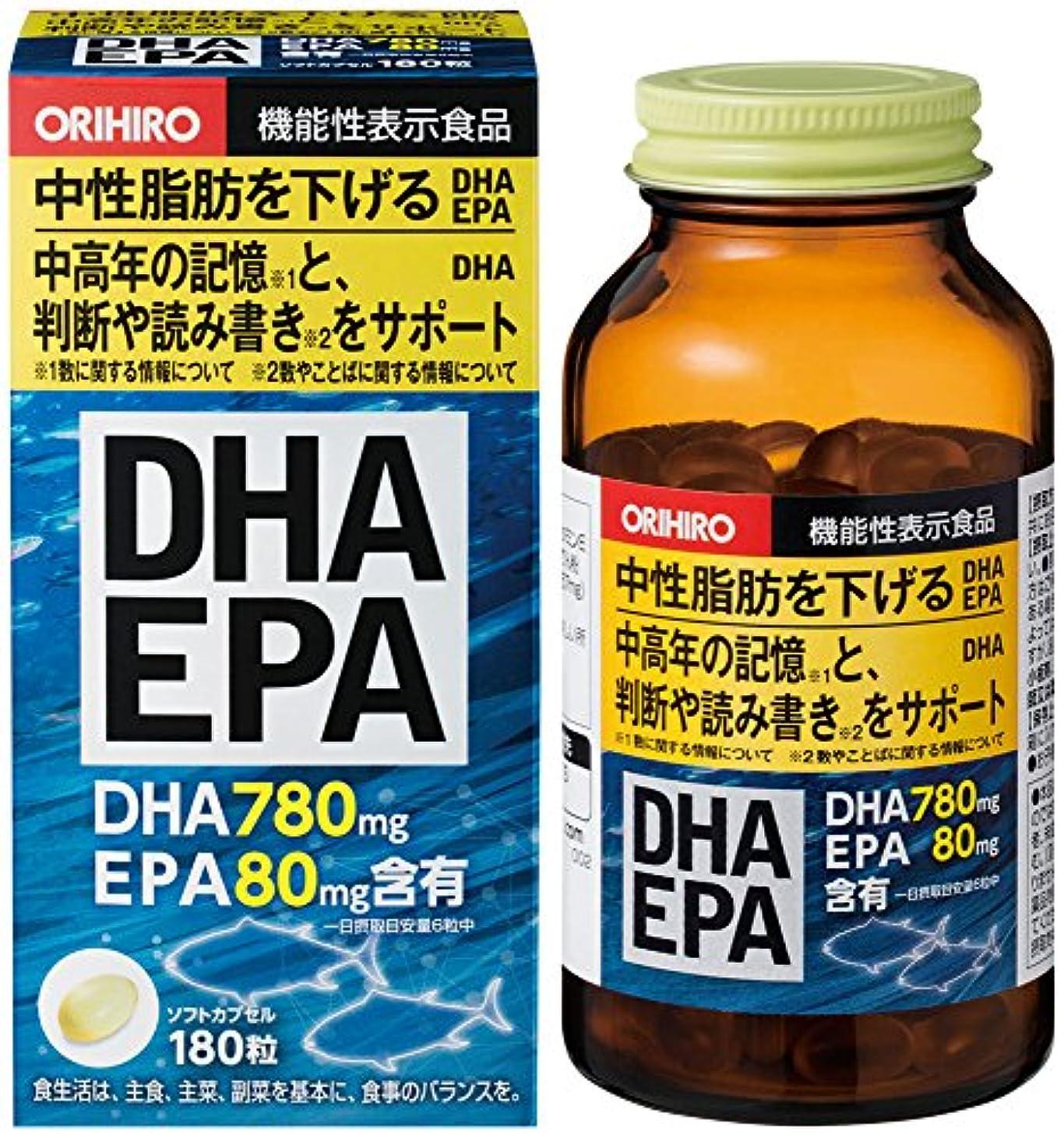 暗いセンター誰のオリヒロ DHA?EPA 180粒 [機能性表示食品]