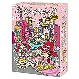 【Blu-ray】 AKB48 チーム8 ライブコレクション ~まとめ出しにもほどがあるっ!RETURNS~