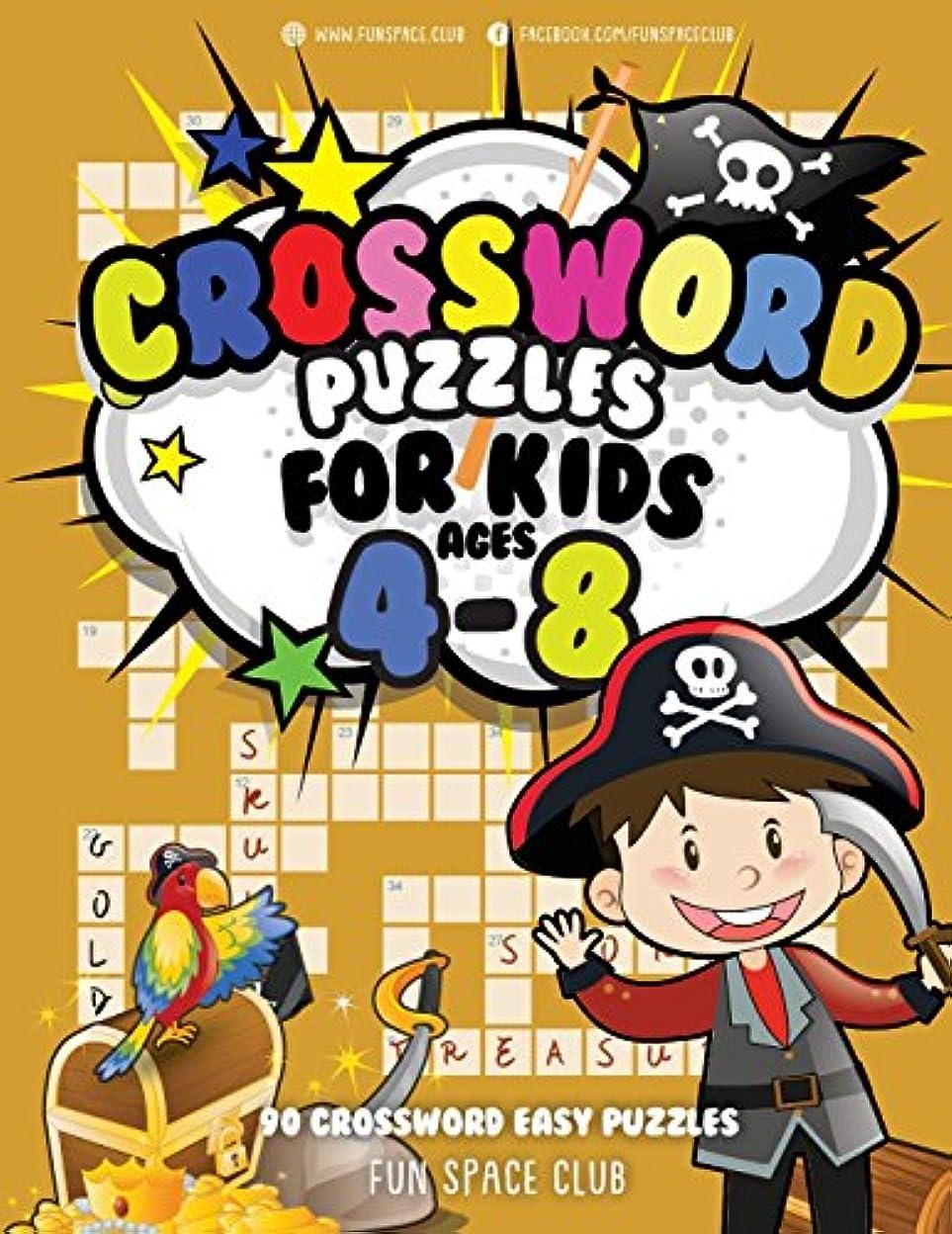 気性つぶやきレーダーCrossword Puzzles for Kids Ages 4-8: 90 Crossword Easy Puzzle Books (Crossword and Word Search Puzzle Books for Kids)