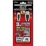 PS3コントローラー/PSMoveコントローラー用ロングminiUSBケーブル (3m)