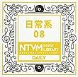 日本テレビ音楽 ミュージックライブラリー~日常系08