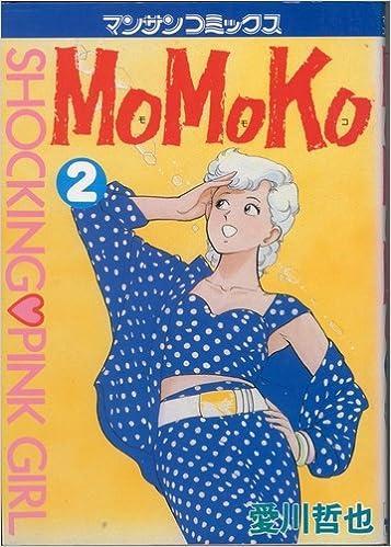 MOMOKO 2 (マンサンコミックス) ...