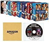 【Amazon.co.jp限定】グレイズ・アナトミー コンパクト BOX(シーズン1-8) (新作海ドラディスク・Amazonロゴ柄CDペーパーケース付) [DVD]