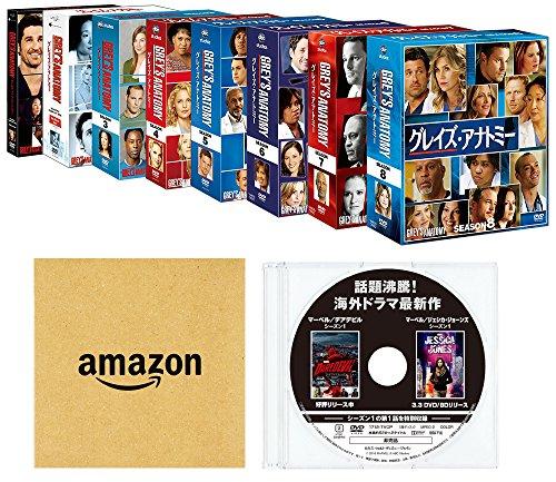 【Amazon.co.jp限定】グレイズ・アナトミー コンパクト BOX(シーズン1-8) (新作海ドラディスク・Amazonロゴ柄CDペーパーケース付) [DVD]の詳細を見る