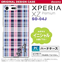 SO04J スマホケース Xperia XZ Premium ケース エクスペリア XZ プレミアム イニシャル チェックB ピンク青 nk-so04j-440ini Y