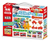 トミカ パズル&ゲーム3セット PGS-001