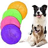 犬 おもちゃ フリスビー【4個セット】投げるおもちゃ シリコン製 15cm フライングディスク おもちゃ 犬用スポーツディス
