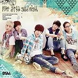 SO FINE -Japanese ver.- / B1A4