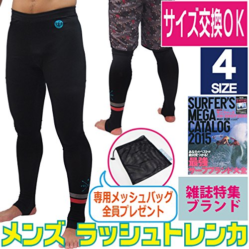 ラッシュトレンカ メンズ 日本規格 足首ライン入り 専用メッ...