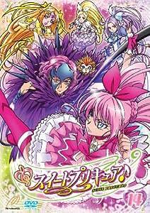 スイートプリキュア♪ 【DVD】 Vol.14