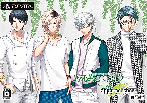 DYNAMIC CHORD feat.apple-polisher V edition 初回限定版