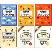 カゴメ ホテルレストラン用パスタソース140g×6種 味比べセット[ミートソース140g、昔ながらのミートソース140g、ナポリタン140g、昔ながらのナポリタン140g、鶏ときのこのチーズクリーム140g、ツナクリーム140g]