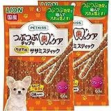 ペットキッス (PETKISS) 犬用おやつ つぶつぶチップで歯のケア ちぎれるササミスティック プレーン 2個(まとめ買い)