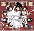 少女時代(GIRLS'GENERATION) 2nd Mini Album - Genie(韓国盤)