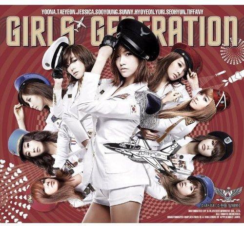 少女時代(GIRLS'GENERATION) 2nd Mini Album - Genie(韓国盤)