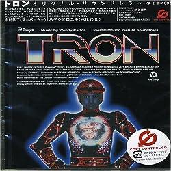 「トロン」オリジナル・サウンドトラック/ウェンディ・カルロス (CCCD)