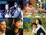チェ・ジウの恋人 Part- 1 DVD (映画・ドラマ名場面集 美しき日々 天国の階段 連理の枝)