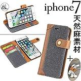 iPhone8 ケース 手帳型 / iPhone7ケース 手帳型,ワイヤレス充電 麻生地 本革 レザー 手帳 ベルト カード